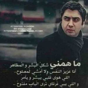 Mohassad