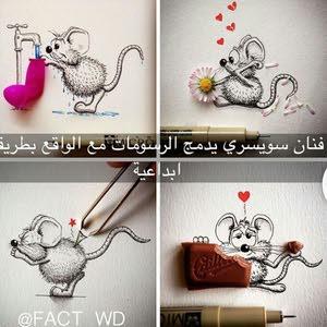 الهام منصور