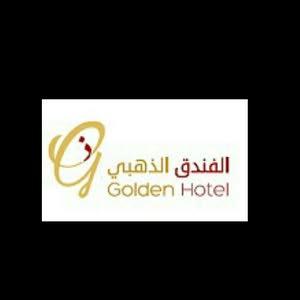 Golden Hotel Jeddah Palace