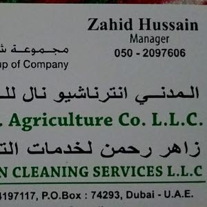 Al MADANI  Tacnical services