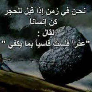 محمد الحراصي