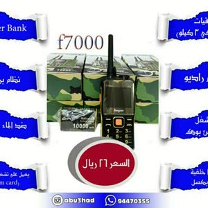 abu3had
