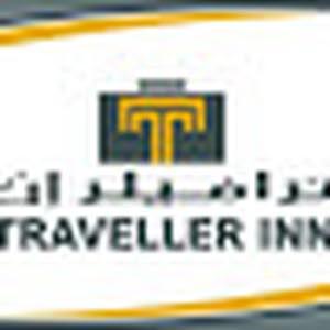 traveller inn
