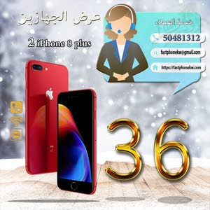 Iphone 8 Plus Price In Kuwait Ooredoo