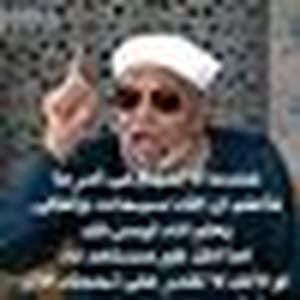 Moumen Kafafy