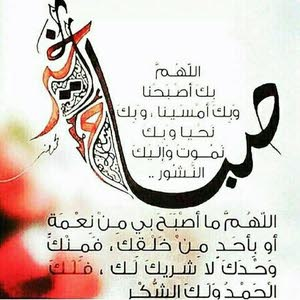 المهدي امحمد