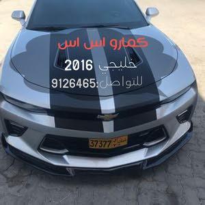 Chevrolet Camaro 2016 For sale - Silver color