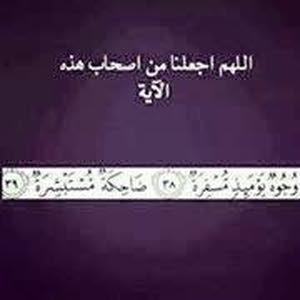 aliwa المزعوق