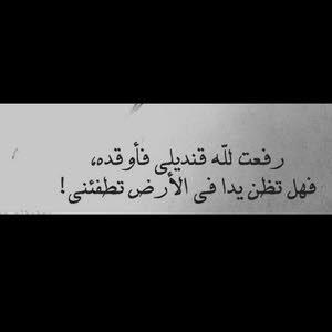 ام محمد
