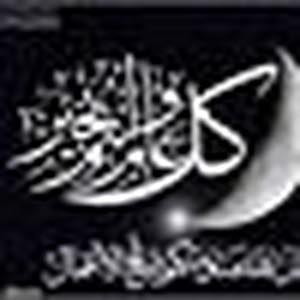 omer ibrahim mohammed