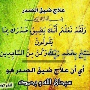 محمد ابوعياش