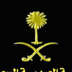 عبدالله بن طلال
