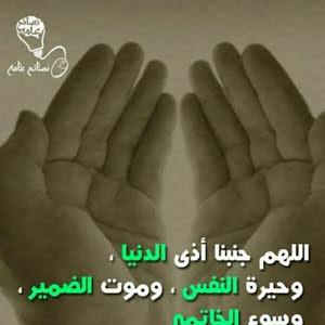 محمد رضا الخطيب العتيبي