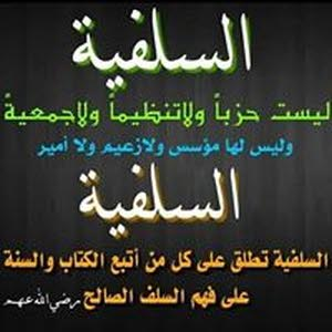 عبدالله عمر الحامدي