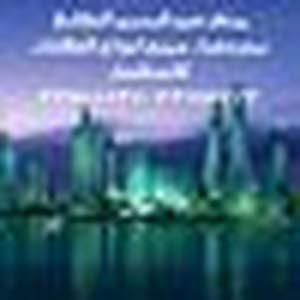 فواز بومحمد