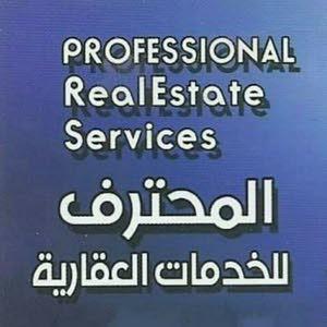المحترف للخدمات العقارية office