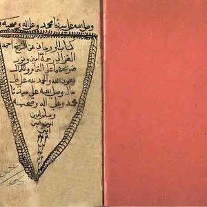 عبدالملك