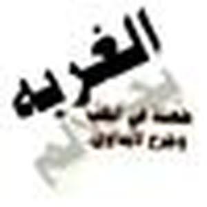 احمد حزام