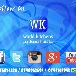 kitchens world 1985