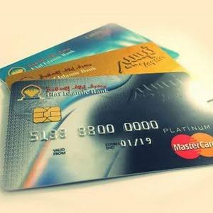 VISA Card Card