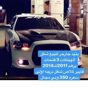 بنيد جارجر شكل الهيلكات يرهم 2011لل2014