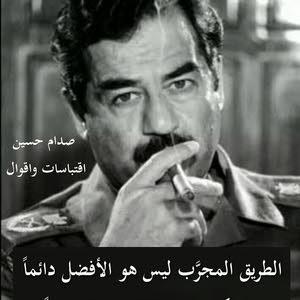 محمد ابو حمزة