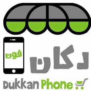 Dukan Phone
