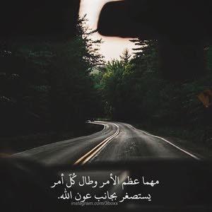 سلطان الجابري