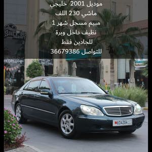 Mercedes Benz S 320 2001 - Used