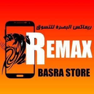 REMAX Basra Store