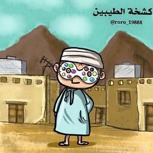 خالد 21