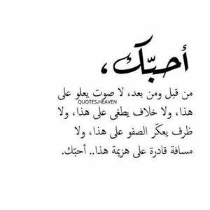 ابو قاسم سالم