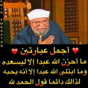 zain alabdeen Alazzam