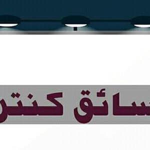 كورسات داخل بنغازي