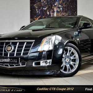 Available for sale! 1 - 9,999 km mileage Cadillac CTS 2012