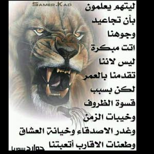 Ahmed العرادي