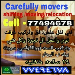 Rafin movers