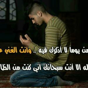 Ahmed Aomr