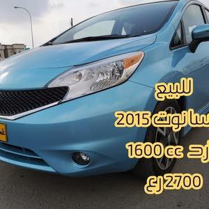 Blue Nissan Pathfinder 2015 for sale