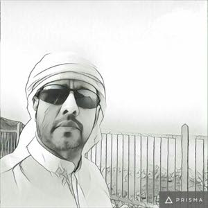 Bu Mohamad