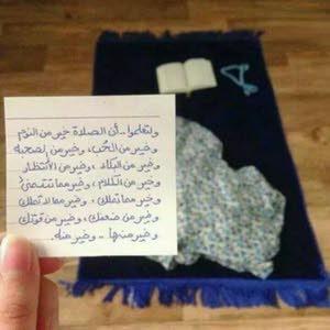 Alaa Albetar