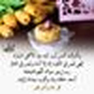 Eman Abd Elwarth