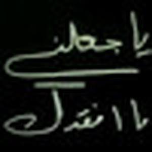 سيــــــــــــف الصبـــــــــــــــــر