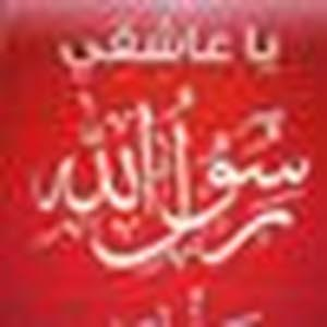Mofeda Abdalsalim