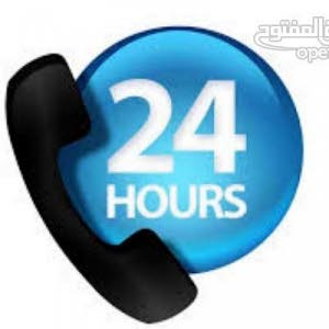 Call 0777944013 OR WhatsApp 0790712360