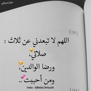 محمد وليد الدوايمة
