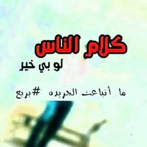 sjad albsrawi البصراوي البصراوي