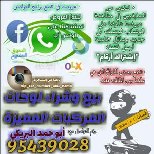 ابو حمد البريكي ابوحمد