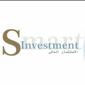 smart investment للأستثمارات العقارية