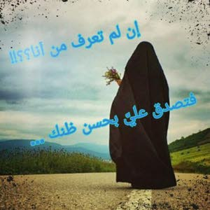 Om abd alrahman For dait